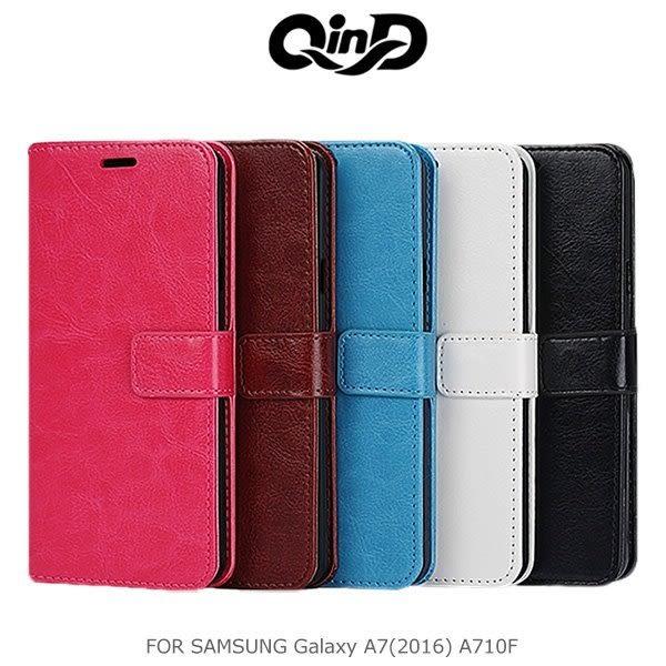 QIND 勤大 SAMSUNG Galaxy A7(2016) / A5(2016) 經典插卡皮套 可站立