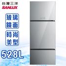 SANLUX 台灣三洋 528L 采晶玻...