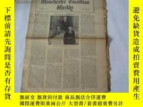 二手書博民逛書店外文原版報紙罕見THE MANCHESTER GUARDIAN WEEKLY 1948年12月23日 第26期 共