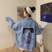 外套 網紅上衣秋季2020新款韓版學生bf風寬鬆刺繡印花牛仔外套女ins潮-完美