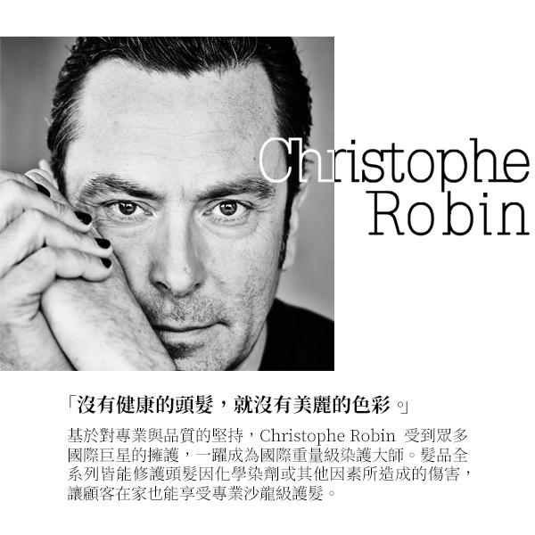 【Christophe Robin】玫瑰豐盈護色洗髮乳400ml