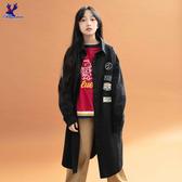 【秋冬降價款】American Bluedeer - 個性街頭外套(魅力價)  秋冬新款