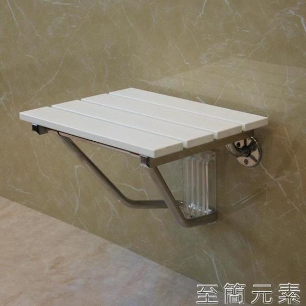 玄關椅 沐浴凳\壁掛換鞋凳\換鞋椅\洗澡凳\玄關椅\摺疊椅掛壁椅 至簡元素