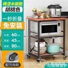 免安裝折疊不銹鋼廚房置物架可移動多層落地微波爐烤箱放鍋收納架 全館新品85折 YTL