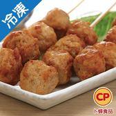 卜蜂照燒雞肉丸1KG/包【愛買冷凍】