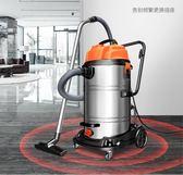 商用吸塵器 杰諾3200w商用工業吸塵器工廠車間粉塵大功率強力干濕兩用吸水機 非凡小鋪MKS