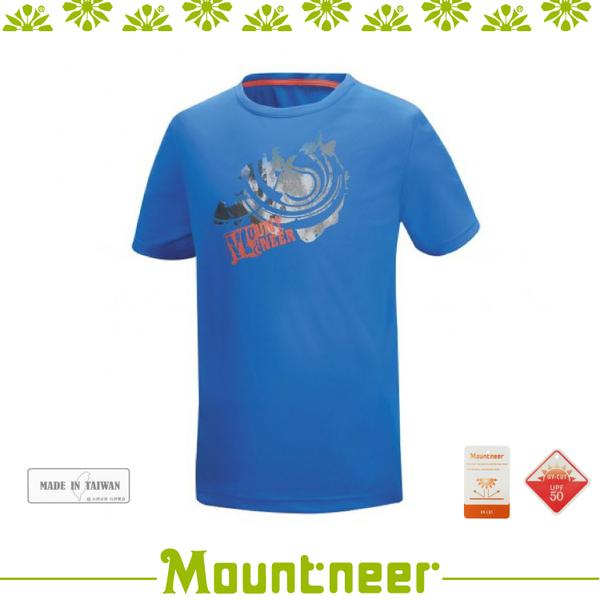 【Mountneer 男 透氣排汗印花上衣《寶藍》】21P07/運動上衣/T恤/休閒服/抗UV