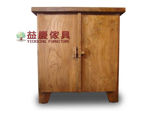 【大熊傢俱】老柚木平板電視櫃 實木電視櫃 矮櫃 置物櫃 原木 收納櫃 數千坪展示店