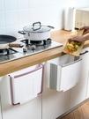 廚房折疊垃圾桶掛式櫥柜門專用分類小拉圾筒家用北歐壁掛夾縫收納【88折免運】