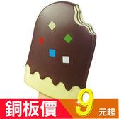 仿真巧克力創意雪糕造型鏡梳組合-1入梳子/鏡子/創意小物/冰淇淋-賣點購物