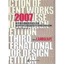 簡體書-十日到貨 R3Y【2007第三屆IFI國際室內設計大賽暨2007年中國室內設計大獎賽優秀作品
