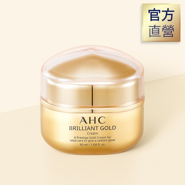 AHC 黃金逆時煥顏活膚霜50ML