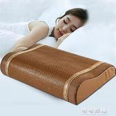 夏天護頸椎記憶枕頭成人單人慢回彈太空記憶棉枕芯學生涼枕頭 可可鞋櫃