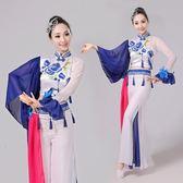 新款青花瓷秧歌服古典舞扇子舞廣場舞民族舞舞蹈服裝表演服潮