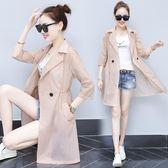 防曬衣女中長款韓版夏季新款寬鬆顯瘦薄款風衣純色百搭短外套 QQ2249『MG大尺碼』