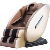 按摩椅 AUX/奧克斯按摩椅家用全身全自動零重力太空豪華艙電動老人沙發器全館全省免運 SP