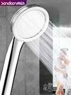 增壓淋浴花灑噴頭淋雨沐浴套裝家用加壓洗澡熱水器蓮蓬頭高壓軟管 小時光生活館