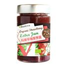 米森~有機草莓厚果醬225公克/罐...