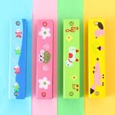口琴兒童口琴初學木質16孔吹奏樂器幼兒園小學生音樂玩具迷你小口風琴促銷好物