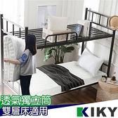 可以凹的床墊/ 標準單人3尺-10cm輕型智慧恆溫獨立筒床墊/薄墊~台灣品牌-KIKY~Europe 雙層床床墊