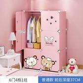 衣櫃 簡易兒童衣櫃女孩組裝儲物塑料嬰兒寶寶小衣櫥卡通收納櫃子經濟型T