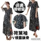 EASON SHOP(GQ0883)韓版法式滿版碎花薄款大V領收腰荷葉袖短袖大擺傘狀雪紡連身裙洋裝女過膝A字長裙