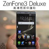 高清 螢幕保護貼 ASUS ZenFone3 Deluxe 螢幕 保護貼 亮面 貼膜 保貼 手機螢幕貼 軟膜 ZS570KL