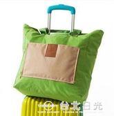 袋子帆布購物袋學生摺疊大號手提袋便攜大容量韓國簡約可愛書袋  台北日光