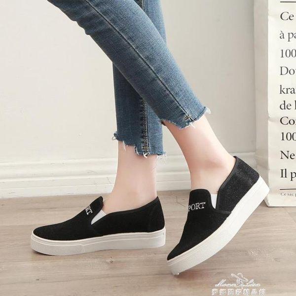 新款老北京布鞋女鞋帆布鞋防滑休閒鞋一腳蹬學生鞋懶人鞋 『夢娜麗莎精品館』