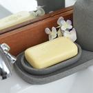 璞石生活肥皂盤-生活工場