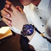 手錶男學生潮流大錶盤霸氣歐美裝逼利器個性創意雙機芯帶日歷男錶 溫暖享家