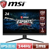 MSI微星 Optix G242 24型  144Hz無邊框電競螢幕