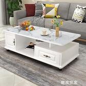茶幾桌客廳家用簡約現代小戶型機大理石紋鋼化玻璃桌子電視櫃組合MBS 『潮流世家』