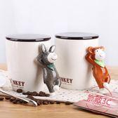 情侶創意個性帶蓋勺卡通陶瓷杯馬克杯子立體動物可愛牛奶咖啡水杯七夕節下殺89折