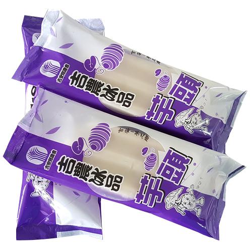芋頭冰棒100g(25支/盒) 共2盒特惠價!!!