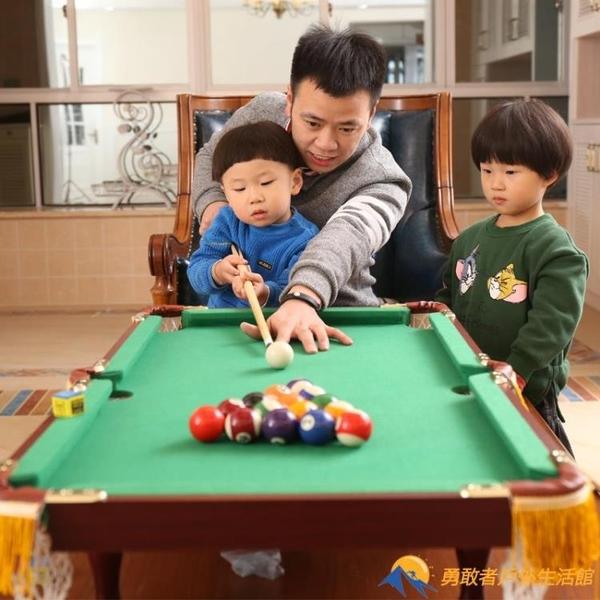 兒童撞球桌臺球桌兒童家用室內迷你美式黑8標準斯諾克花式臺球玩具【勇敢者】