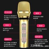 全民唱歌手機專用神器套裝喊麥vivo安卓通用直播設備 【快速出貨】
