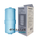 Panasonic國際牌電解水機濾心TK-AS30C1【公司貨】