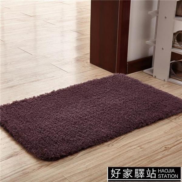 腳墊門墊進門入戶地墊家用浴室吸水廚房衛生間臥室地毯防滑地板墊