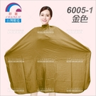 群麗皺皺布大方圍巾-單件(6005-1金色)美髮沙龍[83097]