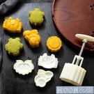 烘焙模具-中秋月餅模具製作工具做模型印具...
