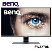 BenQ EW3270U 4K HDR 32型 舒視屏護眼 液晶螢幕