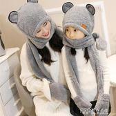 秋冬親子男女兒童帽子圍巾手套三件一體套裝寶寶暖加厚圍脖套頭帽 探索先鋒