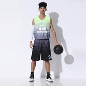 漸變籃球服成人兒童比賽訓練隊服休閒籃球背心套裝空版籃球服