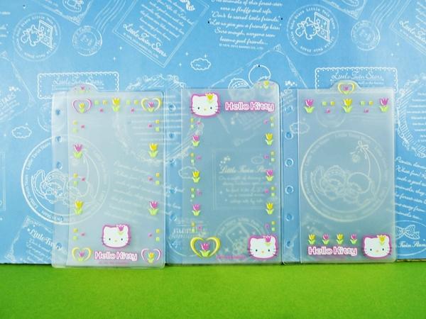 【震撼精品百貨】Hello Kitty 凱蒂貓~補充內頁袋~金香【共1款】