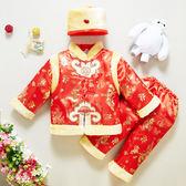 兒童拜年男女寶寶過年周歲禮服套裝男童新年喜慶衣服嬰兒唐裝冬季