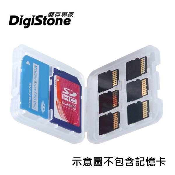 【免運費】DigiStone 8片裝記憶卡收納盒(6TF+1SD+1MS)X5PCS★適用Micro SD/TF/SDHC/MS PRO DUO★