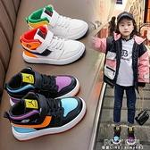 女童鞋運動鞋年秋冬款新款兒童秋季百搭鞋子男童二棉高幫板鞋 夏季狂歡
