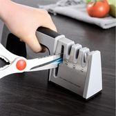 日本快速磨刀器神家用廚房手動磨陶瓷菜刀工具多功能定角磨刀石棒
