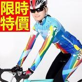 自行車衣 長袖 車褲套裝-排汗透氣吸濕新品流行女單車服 56y9[時尚巴黎]